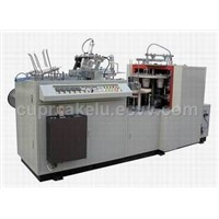 LBZ-LIII Double Sides PE Coated Paper Bowl Forming Machine
