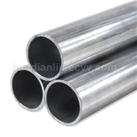 Din series cold drawn/rolled seamless steel tube
