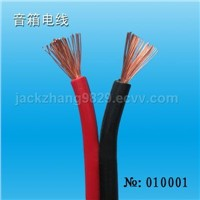 RVB-sound box wire-copper core PVC insulation parallel jointed flexible cable