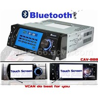 car dvd player, car audio video, bluetooth car dvd player