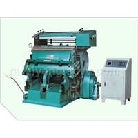 hot stamping & die cutting machine