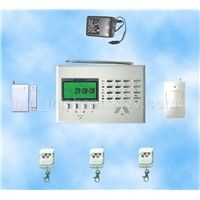 64 Wireless & 8 Wired Compatible intelligent Home Alarm System supplier in shenzhen china