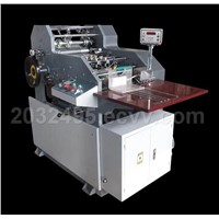 Fully Automatic Sealing Machine for Red Packs (HP-250)