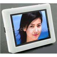 2.4inch squareness frame