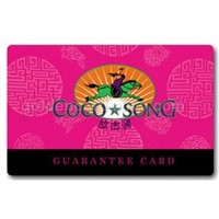 High Quality Plastic Card ( Membership Card,  Barcode Card )