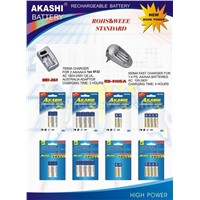 rechargeable battery akashi