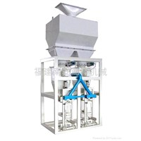 Dry-Mixed Mortar Packing Machine (HBZP)