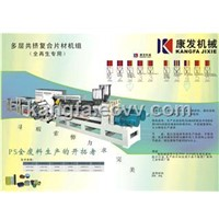 Multi-Layers Co-Extrusion Sheet Line