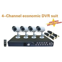 Mini DVR KIT