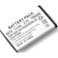 Mobile Phone Accessory Battery