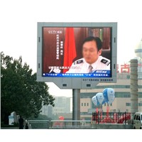 Outdoor full color LED Display(led display)PH20mm