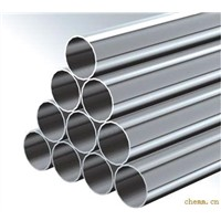 Seamless Stainless Steel Tube - TP310S
