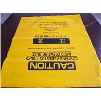 Yellow Big (Star Seal) Garbage Bags