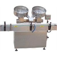 automatic pellet counting machine