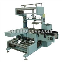 automatic sealing and cutting machine(support)