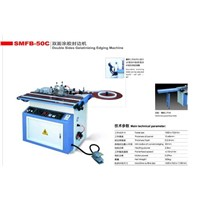 Double Sides Gelatinizing Edging Machine