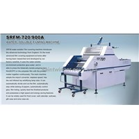 Water-Soluble Film Laminating Machine