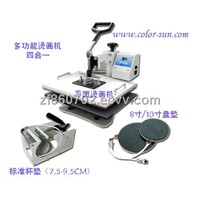 4 in1heat press machine