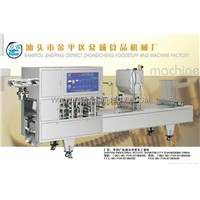 CFD Full Automatic Filling And Sealing Machine