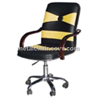 Office Chairs, Executive Leather Chairs, Aeron Chair, Conference Chairs, Office Desk Chairs
