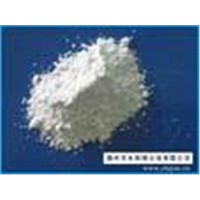 wet sericite powders (Cosmetic series)