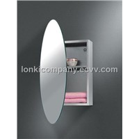 Stainless Steel Mirror Cabinet(CB-G4565)