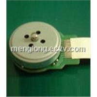 Brushless DC Motor is the spindle motor for DVD player