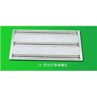 T5 Fluorescent Tube Grille Lamp
