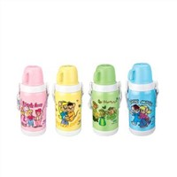 Vacuum Children Bottles