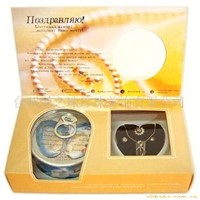Valued Pearl Gift Box
