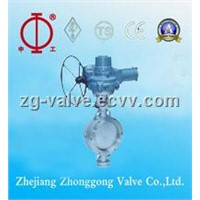 Wafer Metallic Sealing Butterfly Valve