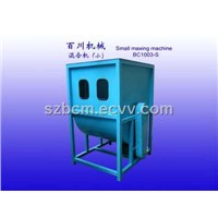 pillow material mixing machine