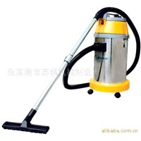FLB wet and dry vacuum cleaner 30L