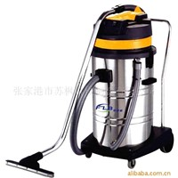 FLB wet and dry vacuum cleaner 70L