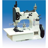 Carpet over Lock Sewing Machine (GN20-2A)