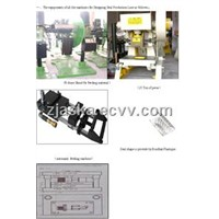 Pet strapping seal making machine