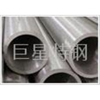 Stainless Steel Seamless Pipes/pipe/tube/tubes