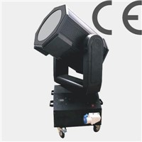 Moving Head Search Light (MS-506)