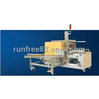 CARDBOARD CARTON PACKING MACHINE SIERES