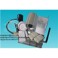 GSM MMS Alarm System S3622