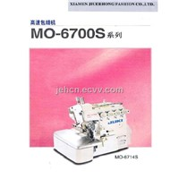 Overstitching Machine (MO-6714S)