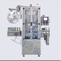 SPC-250 Label sleeving machine