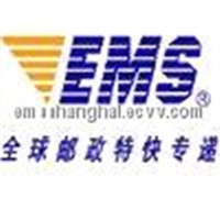 ems,tnt,dhl,ups express in low rate from shanghai to worldwide