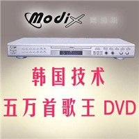 midi karaoke dvd player