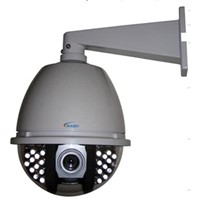 Speed Dome Camera (AST-848XR/9Q)
