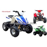 Kids' ATV/Quad (YG-ATV110-H)