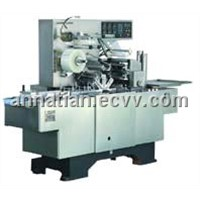 Cellophane Overwrapping Machine (BT-2000 B)