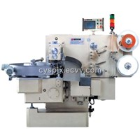 CY-98 High-speed full-automatic double-twist packing machine