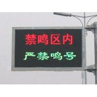 LED display screen series