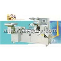 Pillow Type Candy Packaging Machine (DXD-800A)